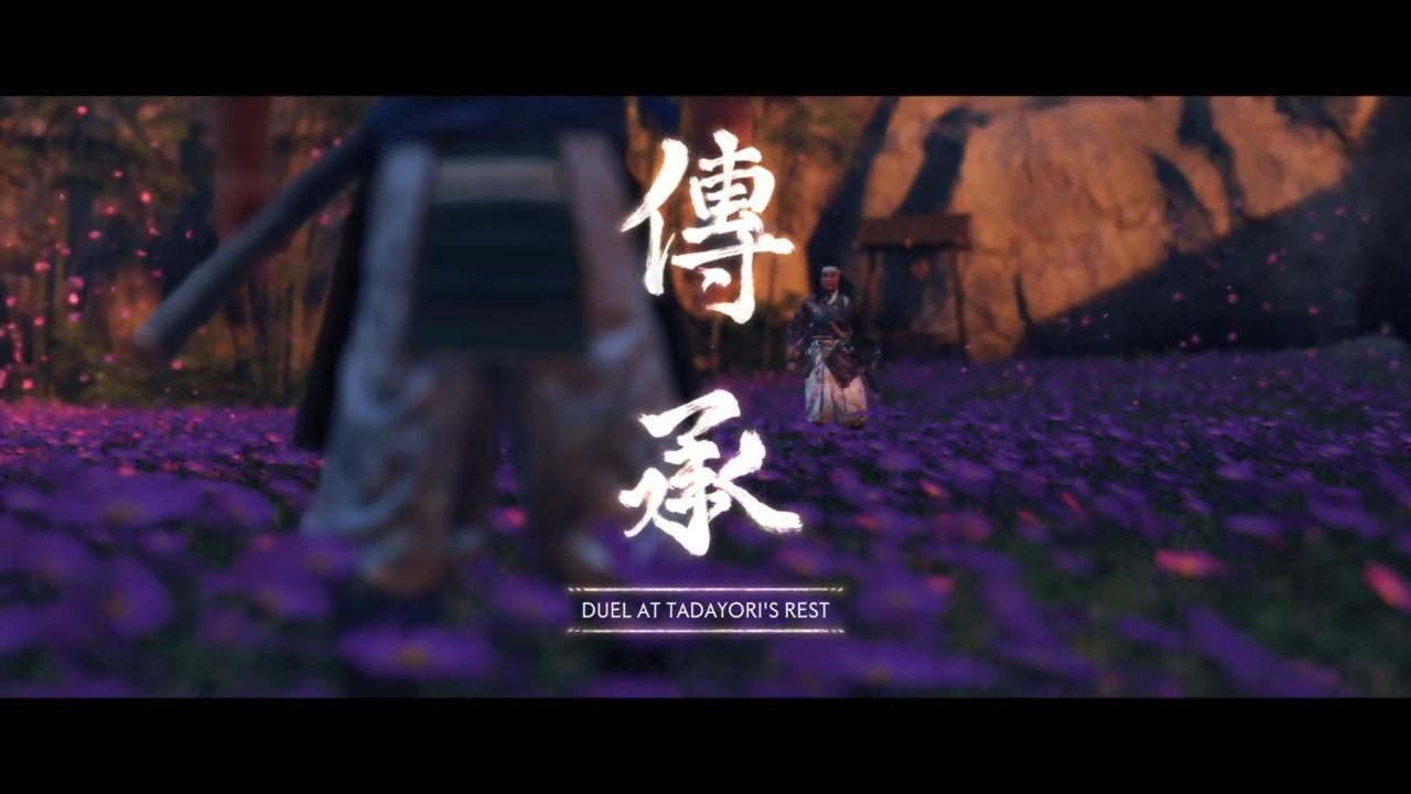 Ghost-of-Tsushima-Kaede-Duel