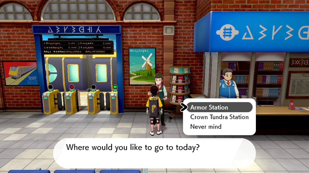 pokemon-sword-and-shield-1
