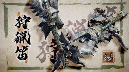 Monster Hunter Rise Hunting Horn