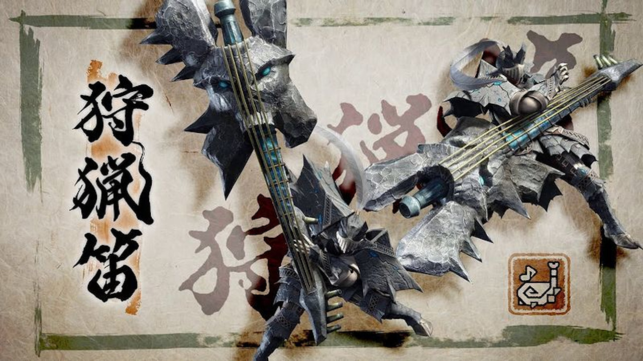 Monster_Hunter_Rise_Hunting_Horn_Logo