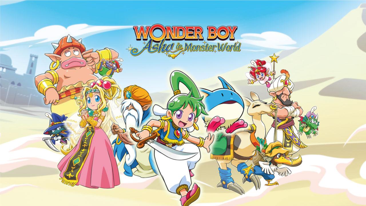WonderBoyBanner1