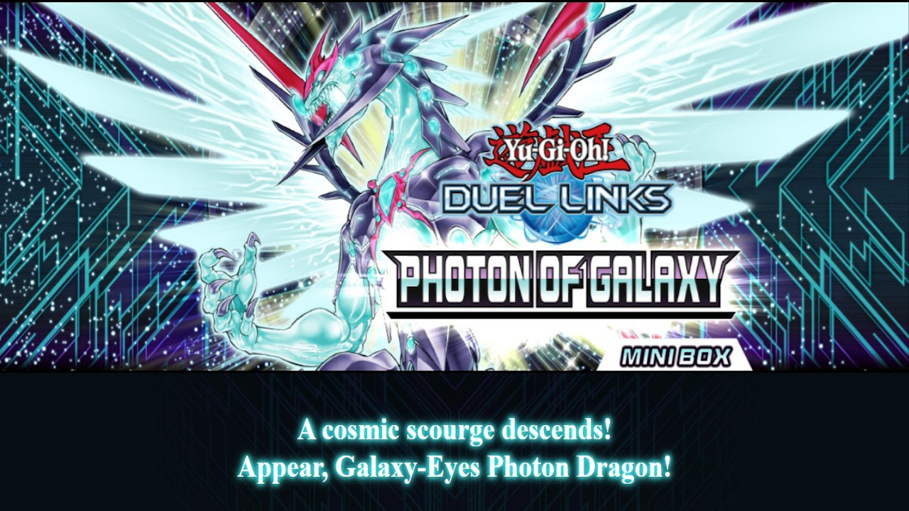 yugioh_photon_of_galaxy