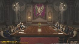 Final Fantasy XIV Patch 5.5 Will Tie Shadowbringers into Endwalker