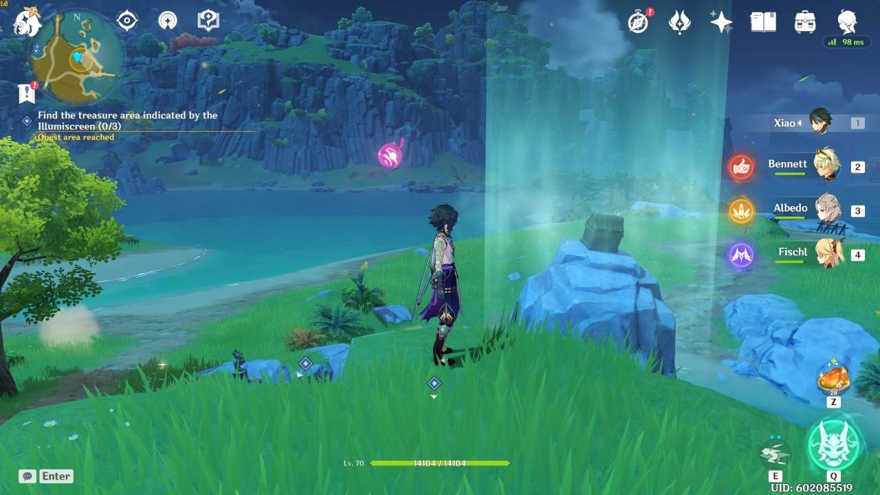 genshin-impact-lantern-rite-illumiscreen-2-first-treasure