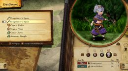 Bravely Default 2 Beastmaster Job Weapon - How to Earn the Beastmaster Job Weapon