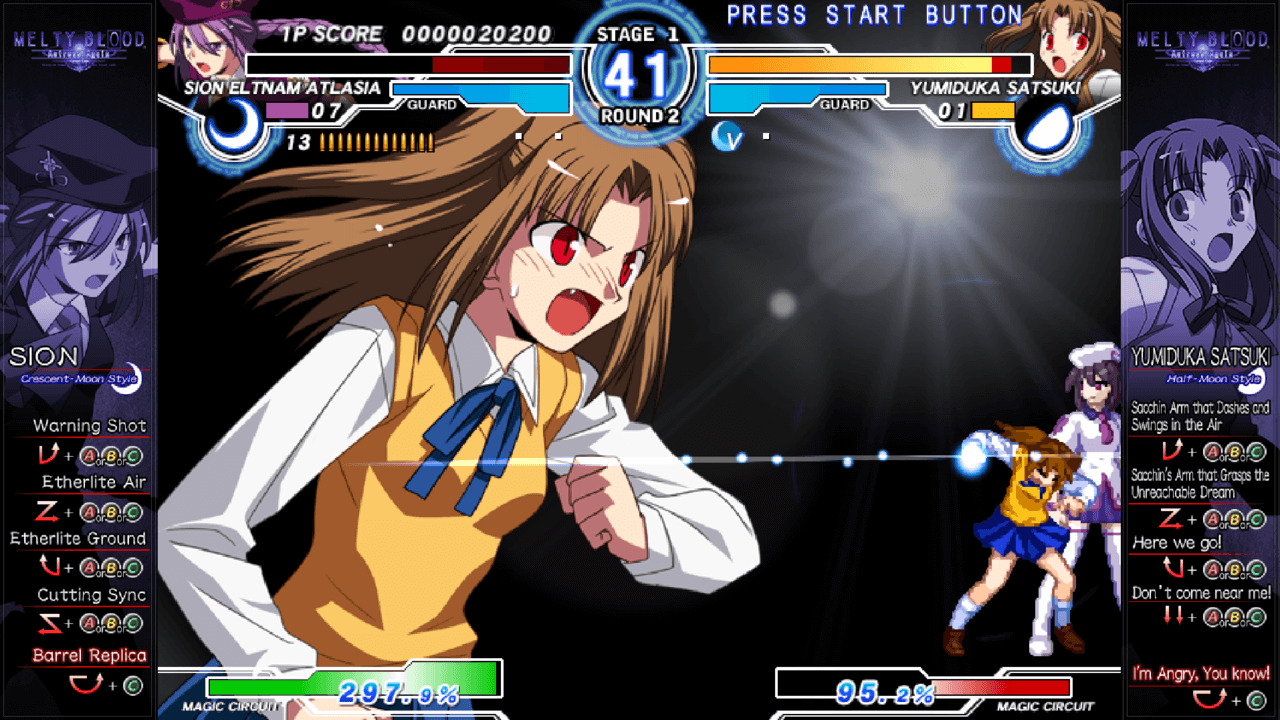 melty-blood-screenshot