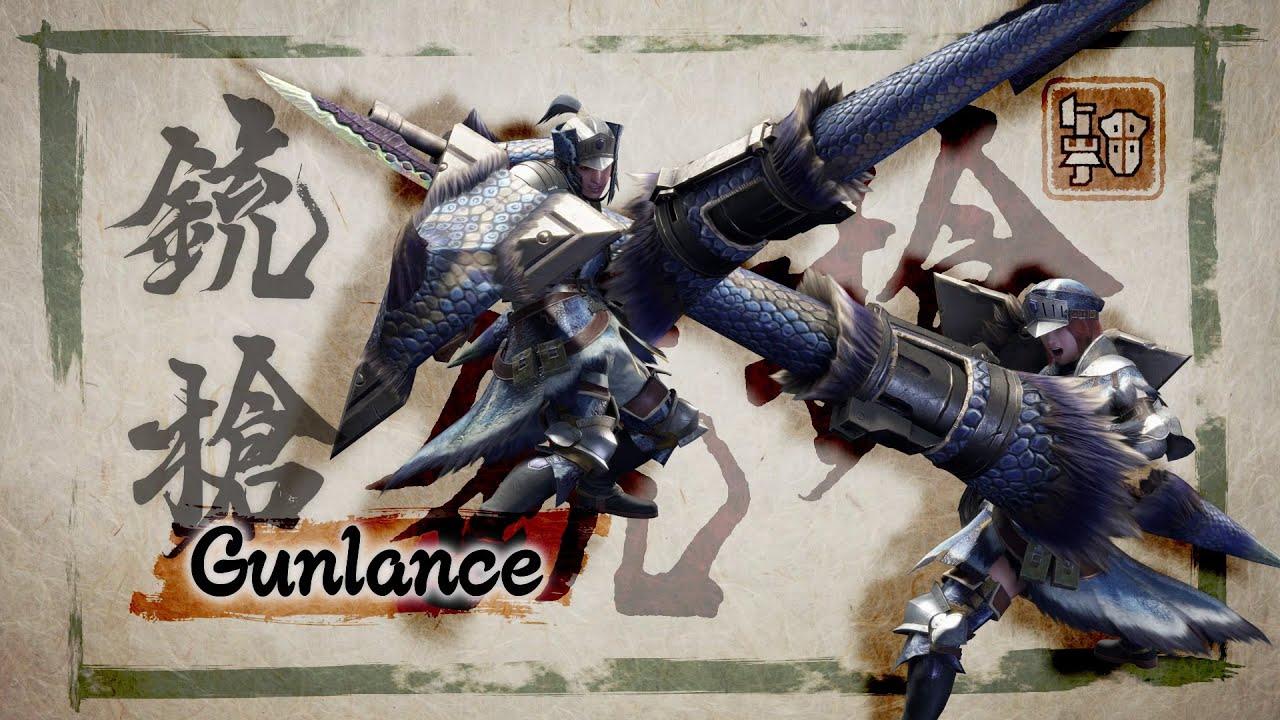 monster-hunter-rise-gunlance