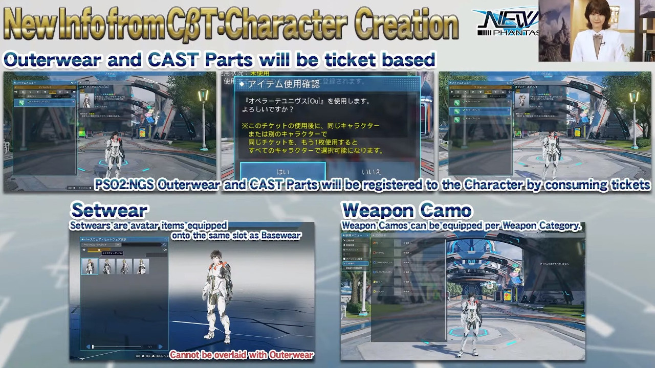 pso2-new-genesis-character-creation