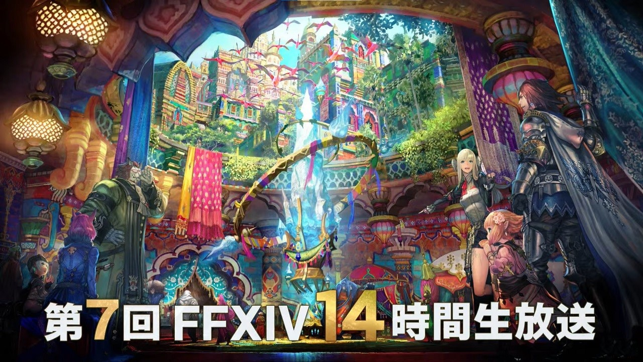 Final-Fantasy-XIV-Letter-From-The-Producer-Live-LXV