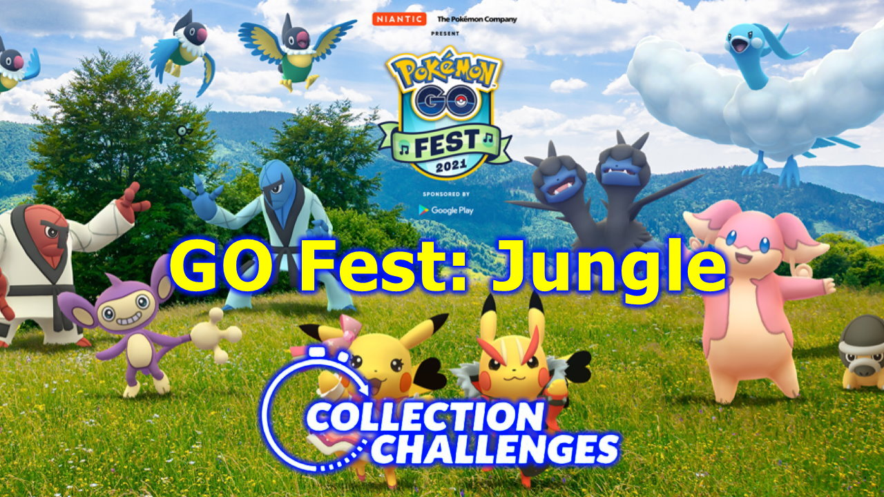 Pokemon-GO-Fest-2021-How-to-Complete-the-GO-Fest-Jungle-Collection-Challenge