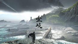 Ghost of Tsushima Director's Cut Iki Island