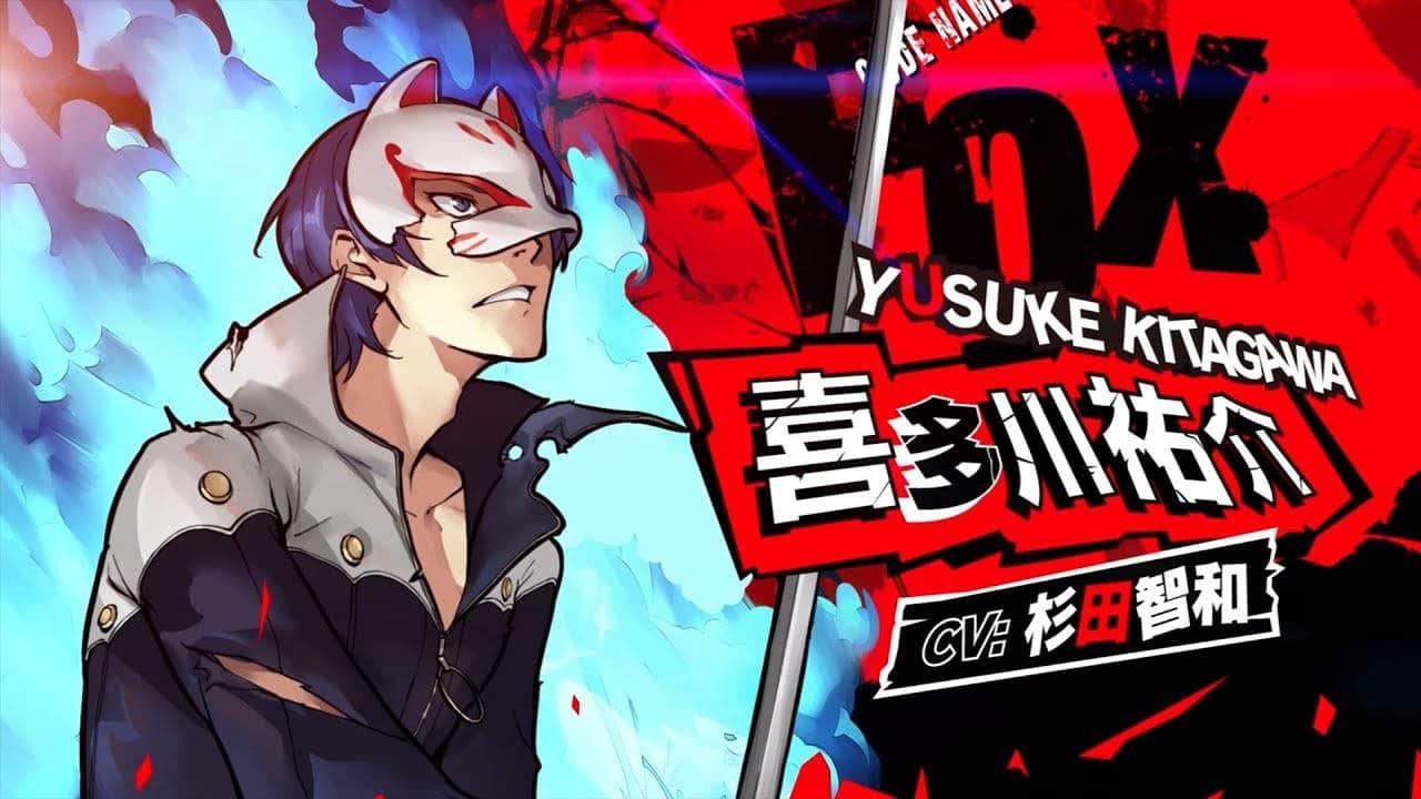 P5S-Yusuke
