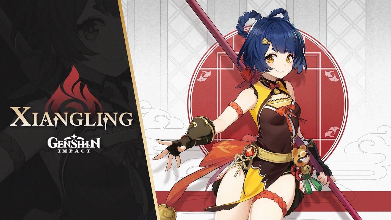 xiangling